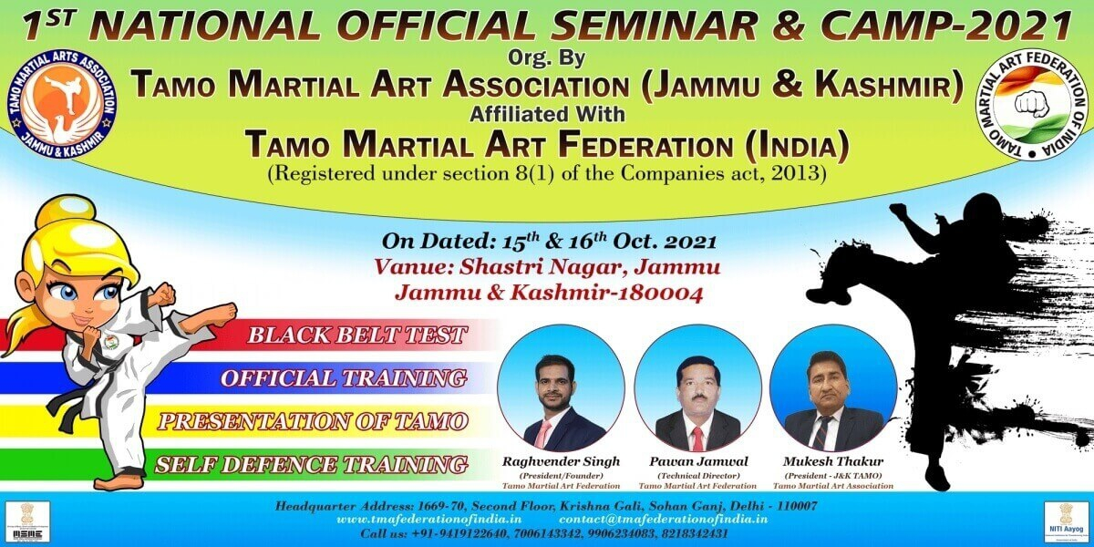 1st National Technical Seminar & Camp 15th & 16th Oct. 2021